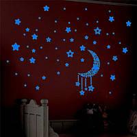 Наклейки на стіну, що світяться в темряві. БЛАКИТНИЙ МІСЯЦЬ З ЗІРКАМИ
