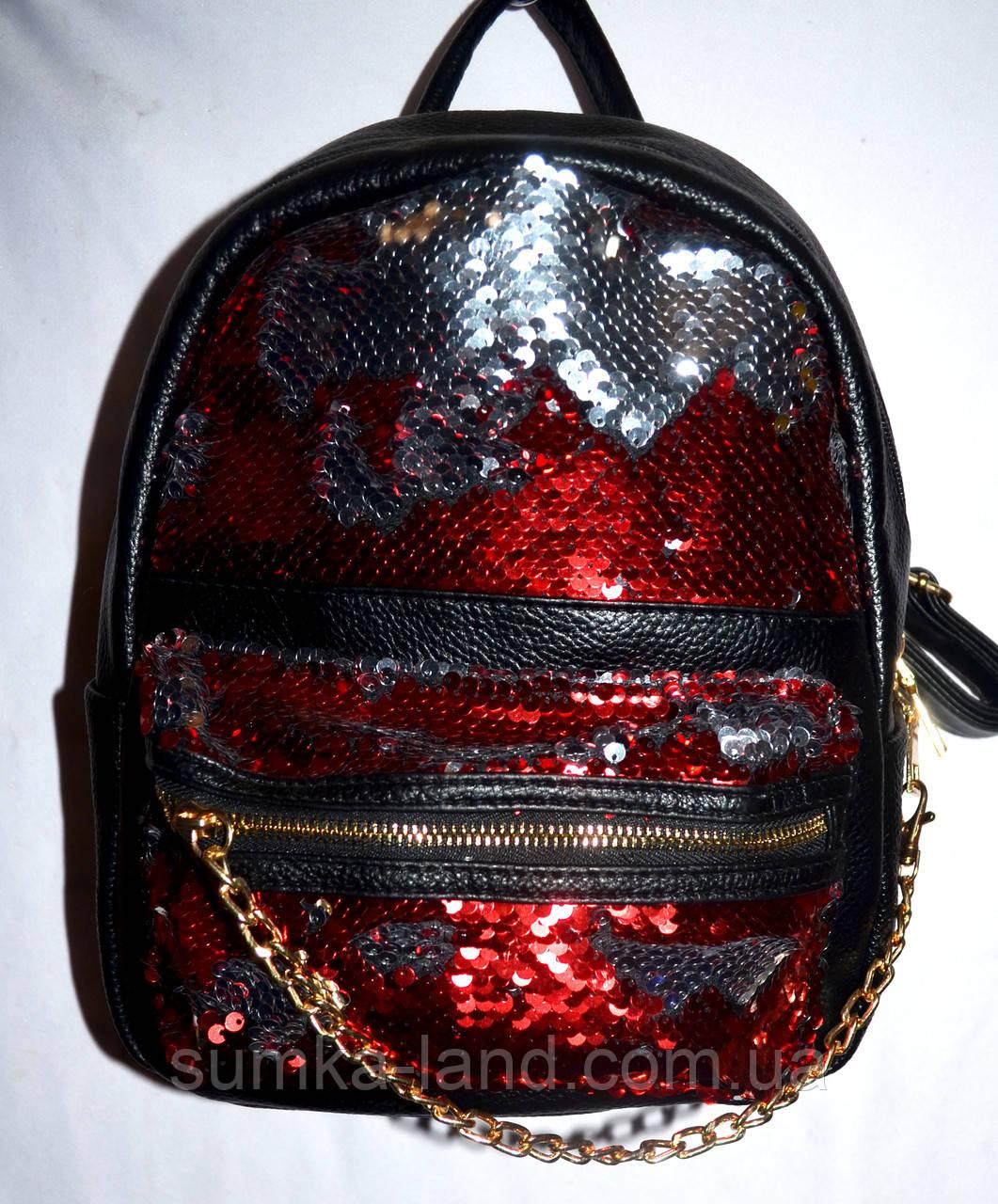5cb219cd0453 Женский рюкзак с пайетками красный 22*30 см, цена 282 грн., купить в ...