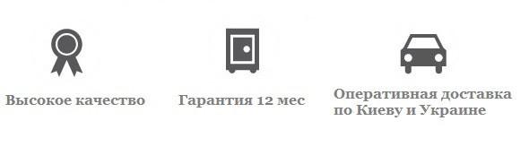 В интернет-магазине 2salon.com.ua вы сможете дешево купить педикюрное  кресло 31207bl с оперативной доставкой по Киеву или всей Украине. 36e961ed0c7