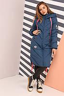 Женское зимнее молодежное пальто Ардана,  р-ры 42 - 54, Новая коллекция  NUI VERY, , фото 1