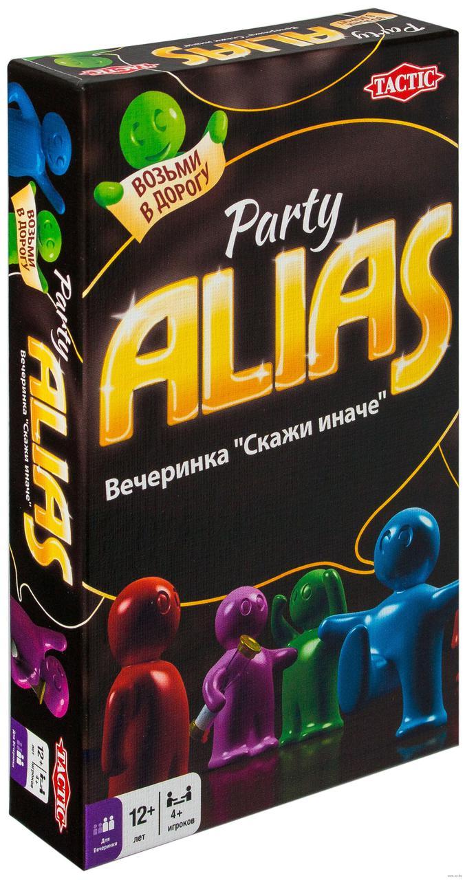 Настольная игра Алиас Вечеринка Дорожная версия