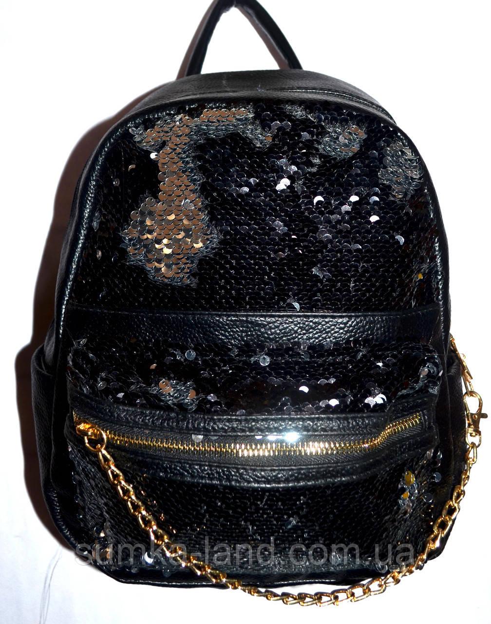Женский рюкзак с пайетками черный 22*30 см