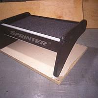 Полка столик на спринтер ТДИ SprinterTDI