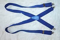 Подтяжки синие. Польша, фото 1