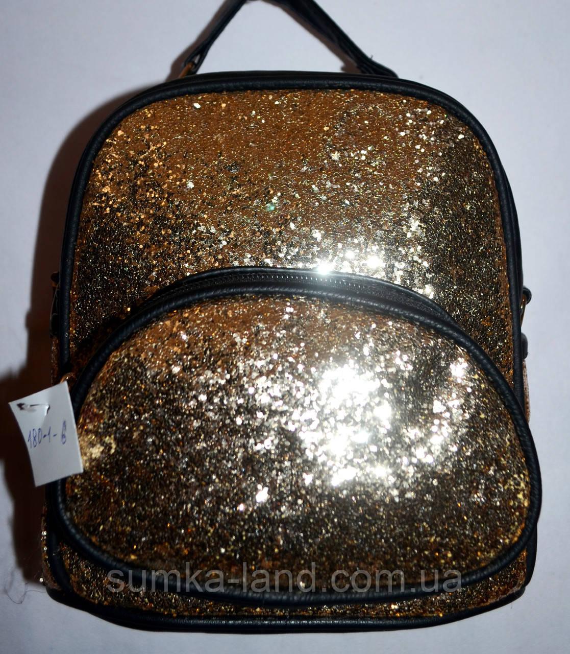 Женский рюкзак с глитером бронзовый 18*20 см