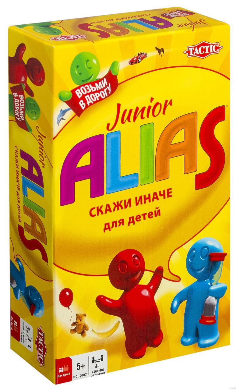 Настольная игра Алиас Junior Дорожная версия