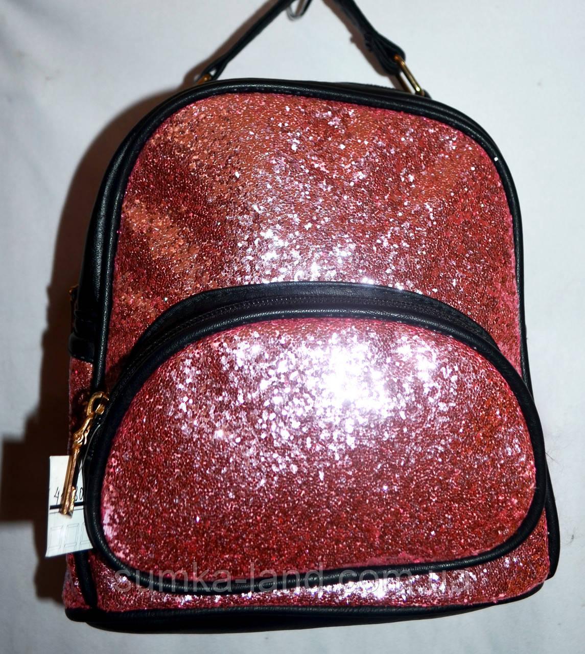 ac52bf17040b Женский рюкзак с глитером розовый 18*20 см: продажа, цена в Харькове ...