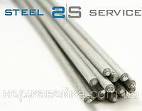 Электроды ЦТ-15 2,5мм