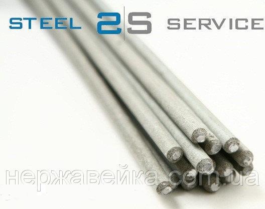 Электроды ЦТ-15 3мм