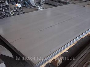 Лист нержавеющая сталь 08Х18Н10Т 16,0 Х 1250 Х 2500