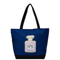 Женская сумка (Chanel) оптом от производителя