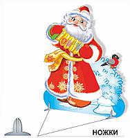 Декорация Дед Мороз