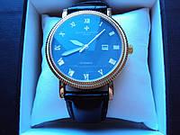 Часы Vacheron Constantin 2063