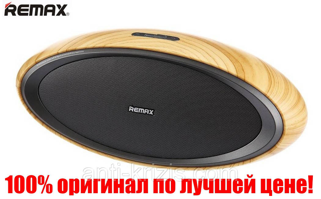 Колонка Remax Bluetooth RB-H7 brown