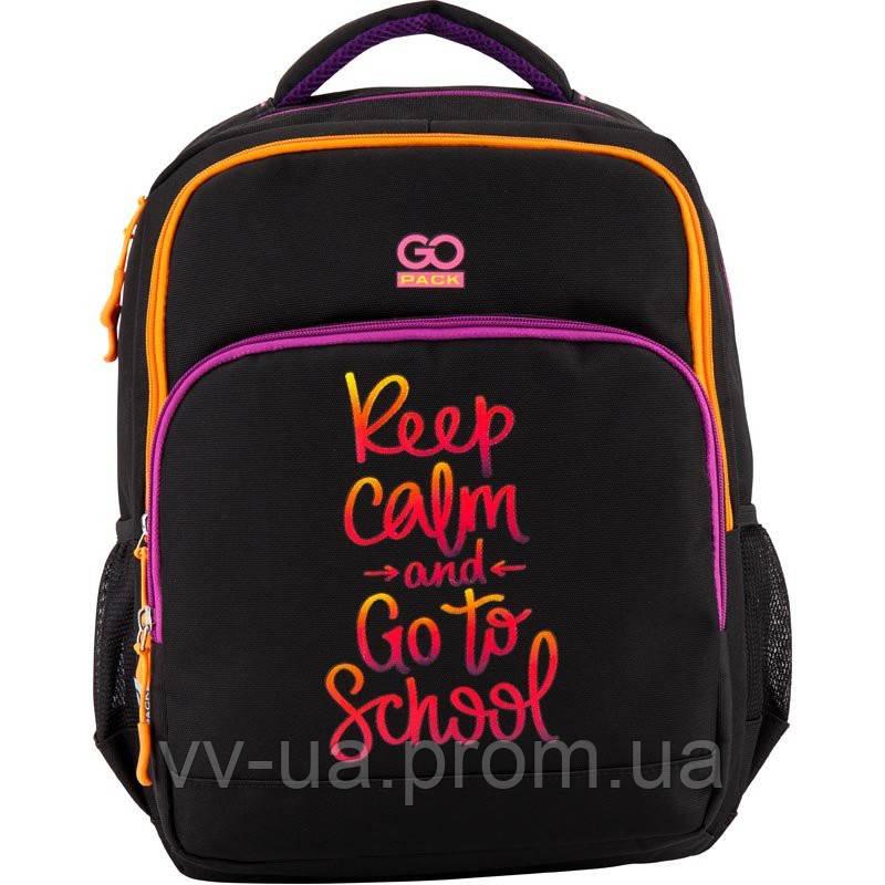 Рюкзак школьный GoPack 113 GO-3 (GO18-113M-3)