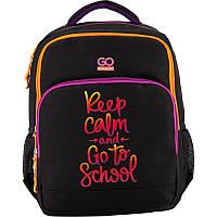Рюкзак школьный GoPack 113 GO-3 (GO18-113M-3), фото 1