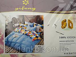 Комплект постельного белья YIFENG  цвет голубой