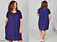 Летнее женское легкое платье большого размера 48-54