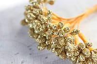 Декоративные веточки с тычинками 6 шт/уп. в глитерной обсыпке золотые цвета, фото 1
