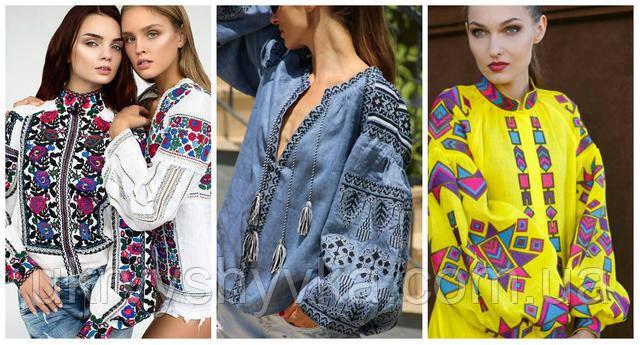 День вишиванки  українська традиційна вишивка в сучасній моді ... a8fd71e73e265