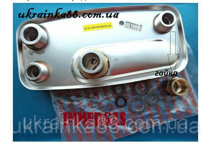 Что такое скоростной вторичный теплообменник Кожухотрубный испаритель Alfa Laval DM2-225-2 Железногорск