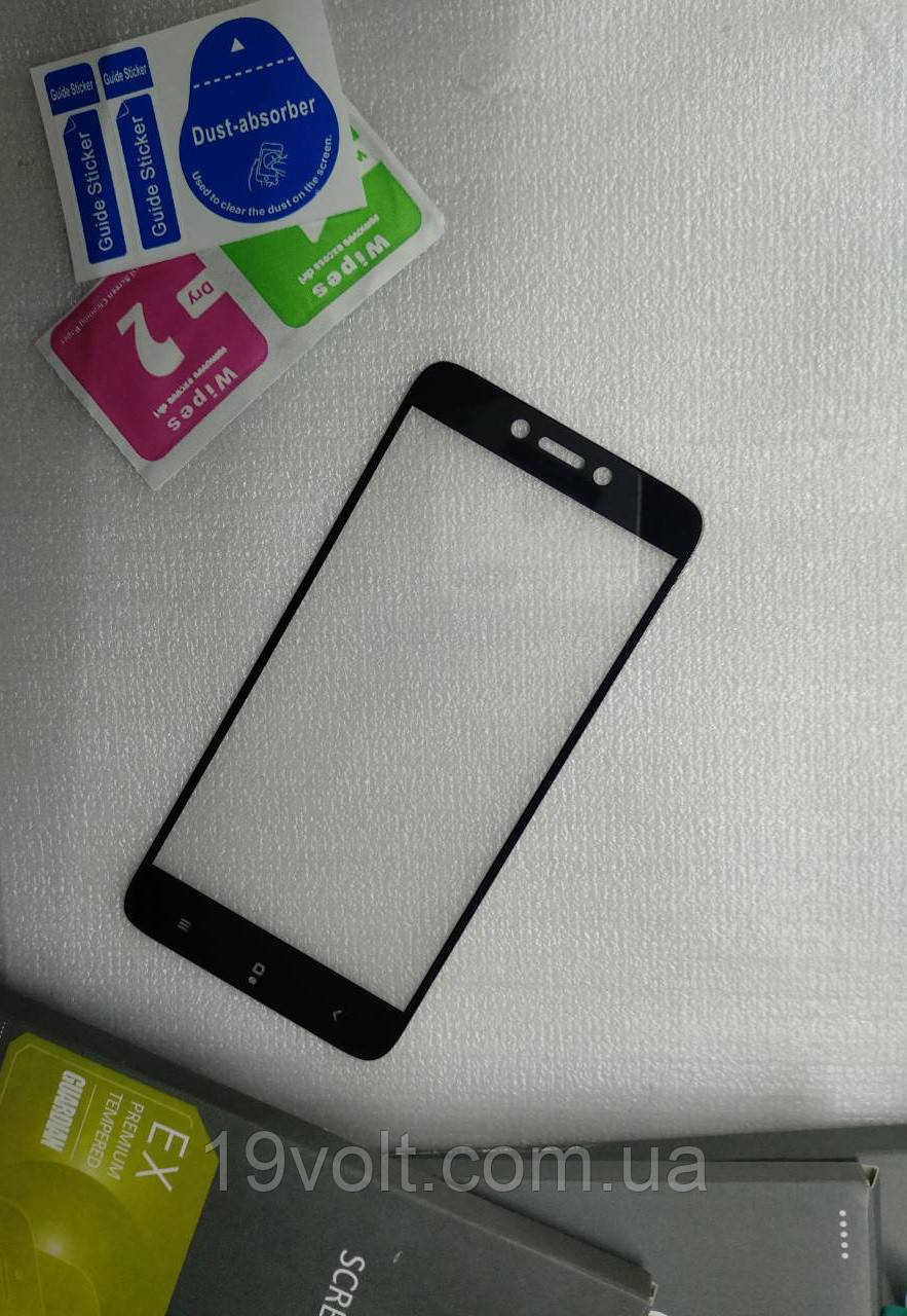 Захисне скло Glass для XIAOMI Redmi 4x