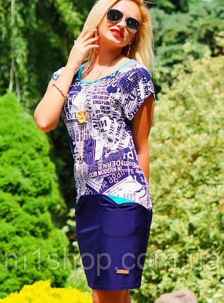 Легкое платье из микромасла (0901-0900 svt), фото 2