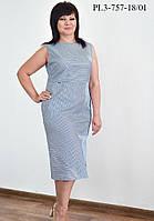 Женское платье изо льна полуприлегающего силуэта / цвет голубой / размер 52,54