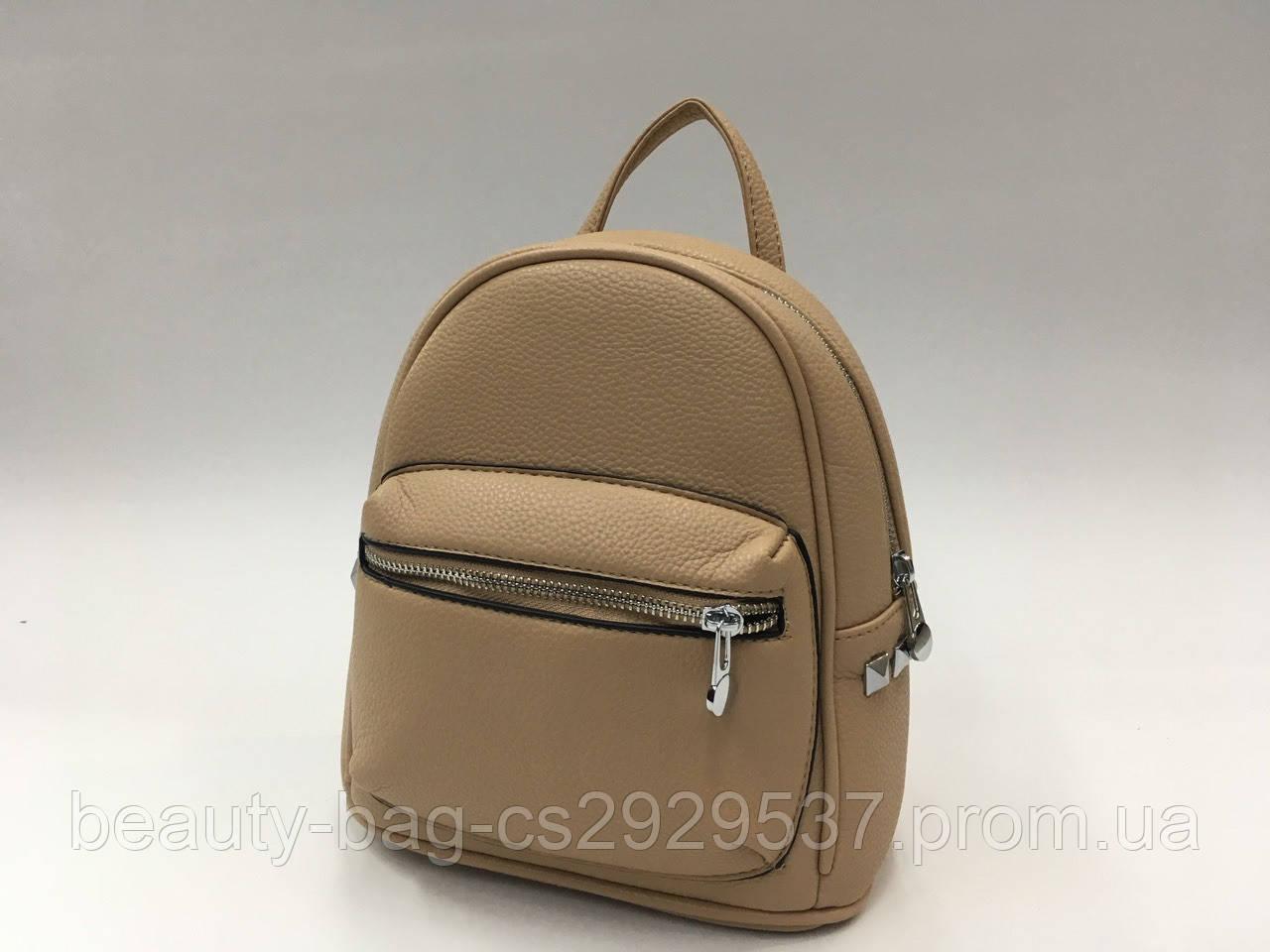 Рюкзак молодежный КМ-48 бежевый
