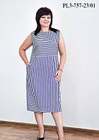 Женское платье изо льна полуприлегающего силуэта   цвет синий   размер 52 9abbb4bf76773