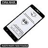 Защитное стекло Full Glue Xiaomi Redmi Note 4X (Black) - 5D Полная поклейка