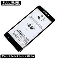 Защитное стекло Full Glue Xiaomi Redmi Note 4X (Black) - 5D Полная поклейка, фото 1