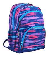 Рюкзак школьный Smart SG-21 Trait, 40*30*13 (555400)