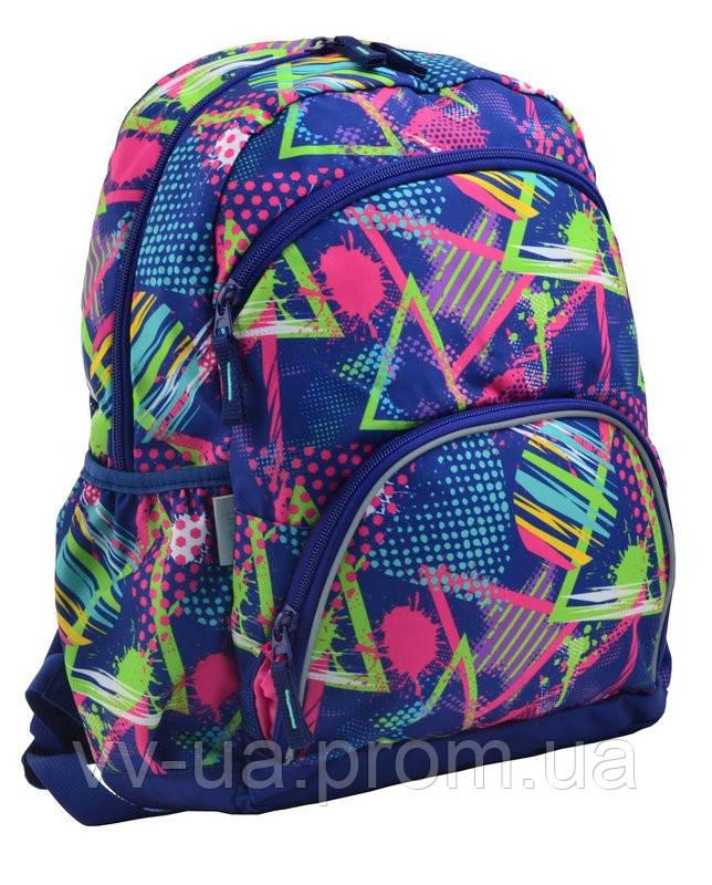 Рюкзак школьный Smart SG-21 Trigon, 40*30*13 (555402)