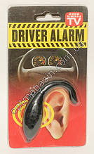 Антисон для водителей Driver Alarm
