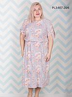Женское летнее платье из шелка свободного покроя / цвет голубой / размер 62,64,66,68