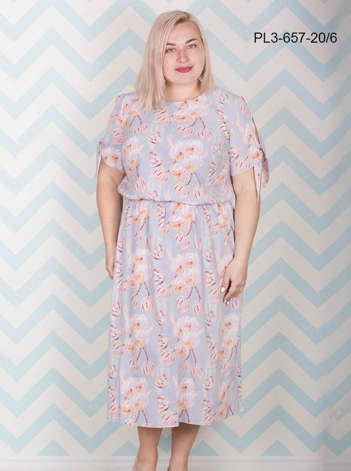 1c46847ee04 Женское летнее платье из шелка свободного покроя   цвет голубой   размер 62