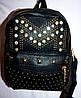 Женский молодежный рюкзак из кожзама с шипами 20*25 см