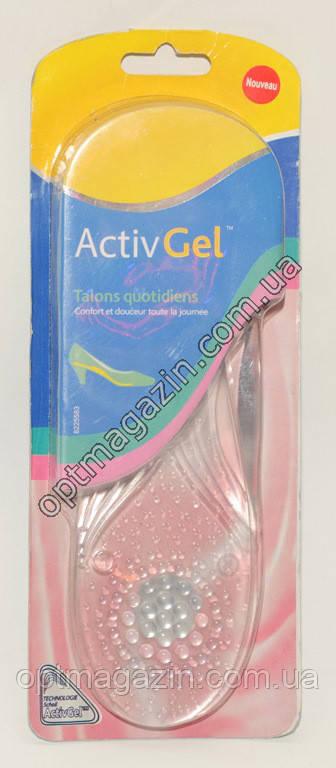 Гелеві устілки ActivGel. Устілки жіночі актив гель.