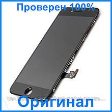 Дисплей Apple iPhone 8   Оригинал   Черный