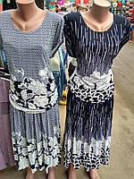 Летний костюм женский размер 50-52-54-56-58-60