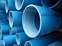 Труба обсадная 125х5,5х5100 нПВХ для скважин с резьбовым соединением синяя Мпласт (Украина), фото 4