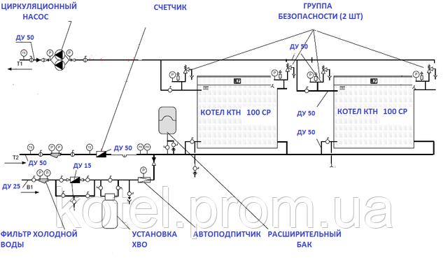 Гидравлическая схема котельной КМ-2 200 кВт с котлами КТН 100 СР