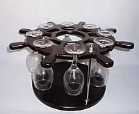 Стильный набор для вина от производителя