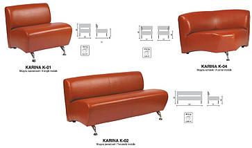 Диван офисный Карина (Karina) модульный, фото 3