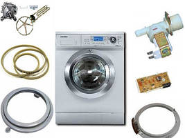Запчастини для пральних машин автомат