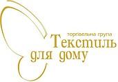 Торговая группа «Текстиль Для Дома»