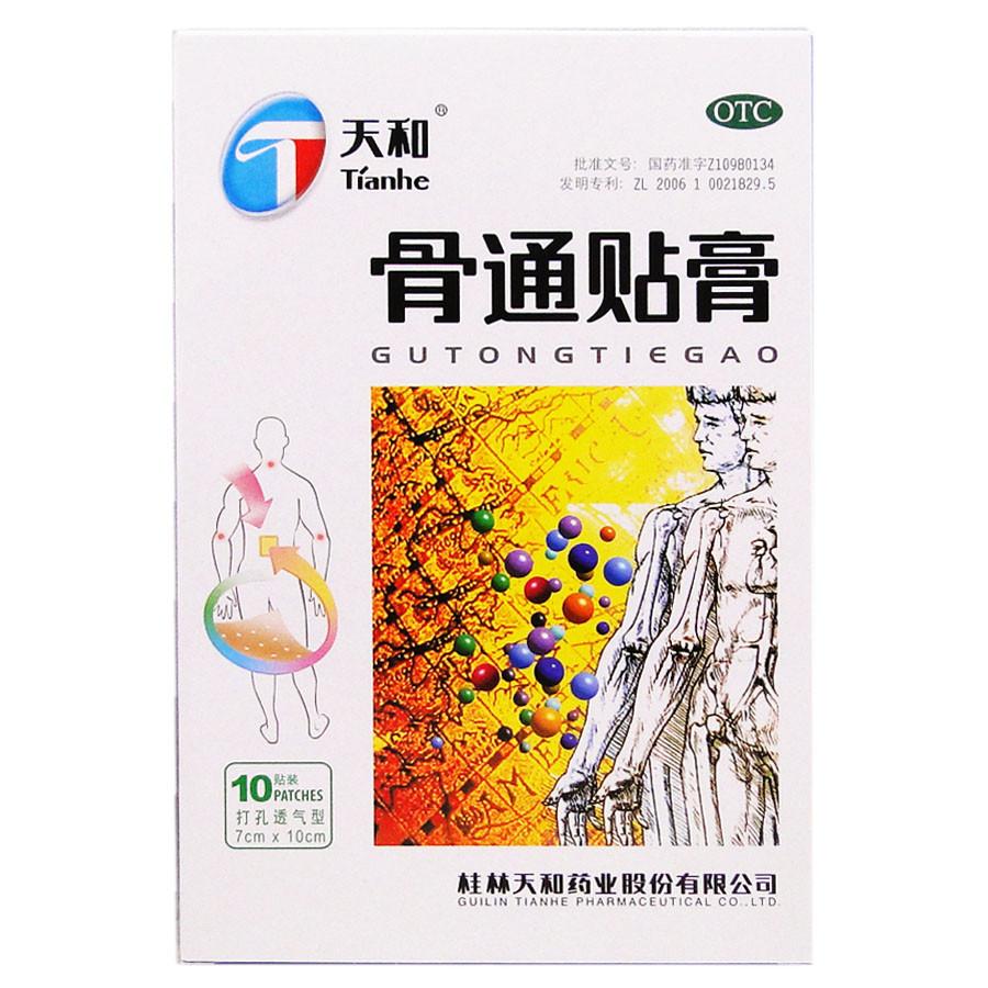 Пластырь Tianhe Gutong Tiegao «Гутонг Тие Гао» для лечения суставов 10 пластин 7х10 см.