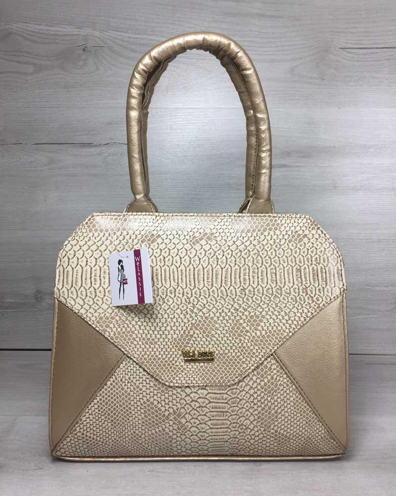 4594ab087d70 Женская сумка Конверт золотого цвета со вставкой бежевая рептилия, фото 1
