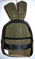 Женский  рюкзачек из кожзама зайчик золото 21*27 см, фото 1